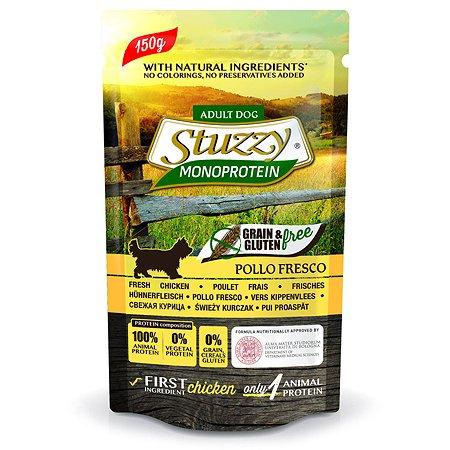 Корм для собак Stuzzy Monoprotein курица консервированный 150г