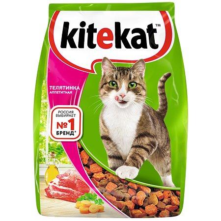 Корм сухой для кошек KiteKat 350г аппетитная телятинка