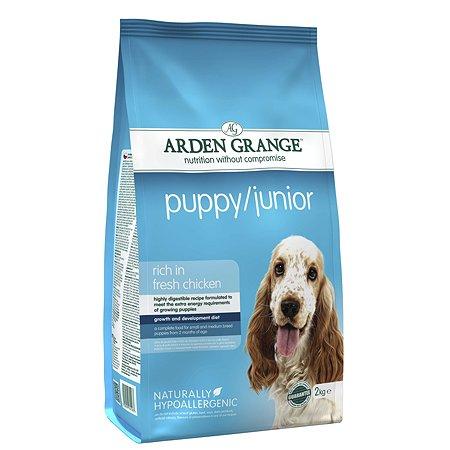 Корм для щенков Arden Grange Puppy Junior с курицей 2кг