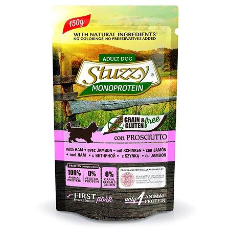 Корм для собак Stuzzy Monoprotein с ветчиной консервированный 150г