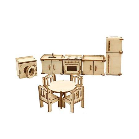 Мебель для кукольного домика ХэппиДом Кухня HK-M004