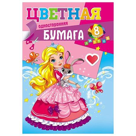 Бумага цветная Prof Press Волшебная принцесса А4 8цветов 08-9406