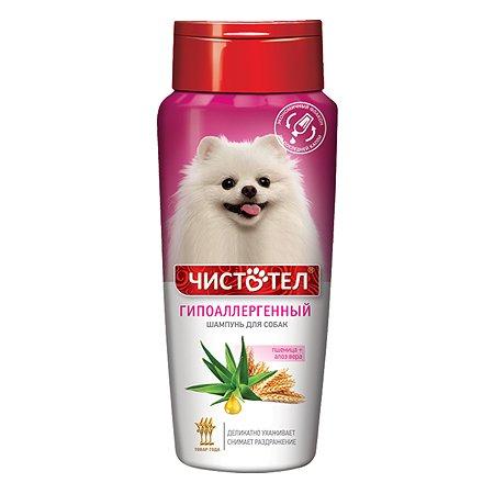 Шампунь для собак Чистотел гипоаллергенный 270мл 65049