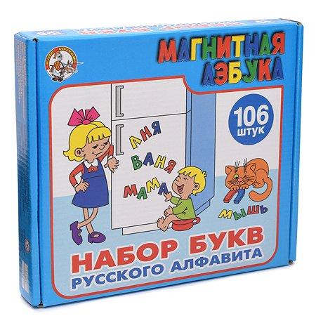 Набор букв русского алфавита Десятое королевство на магнитах 106 шт.