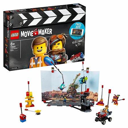 Конструктор LEGO Movie Набор кинорежиссёра 70820