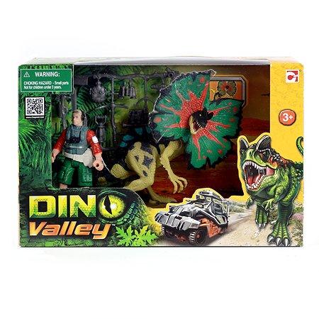 Набор Chap Mei Дилофозавр и охотник со снаряжением