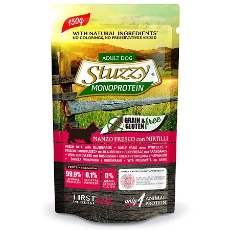 Корм для собак Stuzzy Monoprotein говядина с черникой консервированный 150г
