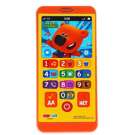 Игрушка УМка Мимимишки Телефон Забота о Кеше 296367