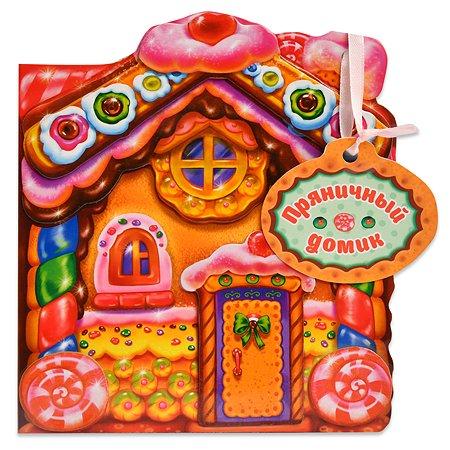 Домики с историями ND PLAY Пряничный домик