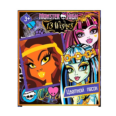 Набор-панно Monster High из цветного песка КЛОДИН ВУЛЬФ