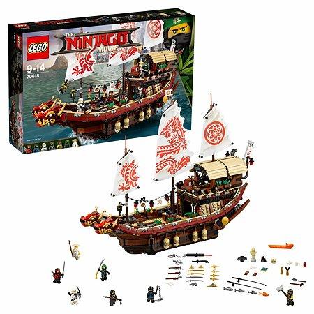Конструктор LEGO Ninjago Летающий корабль Мастера Ву (70618)