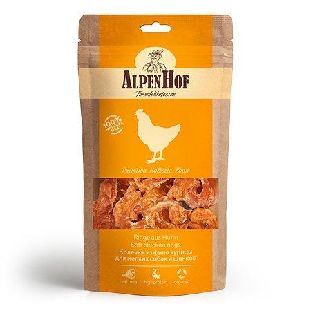 Лакомства для щенков и собак AlpenHof мелких пород Колечки из курицы 50г