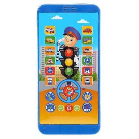 Игрушка УМка Телефон Дорожные знаки 296365