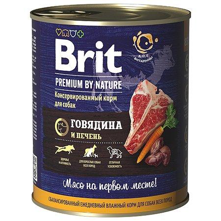 Корм для собак Brit Premium by Nature с говядиной и печенью консервированный 850г