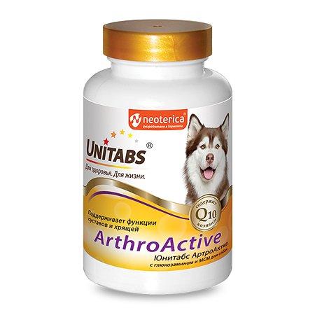 Витамины для собак Unitabs ArthroАctive с Q10 100таблеток