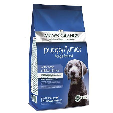 Корм для щенков Arden Grange Puppy Junior Large Breed с курицей и рисом 6кг
