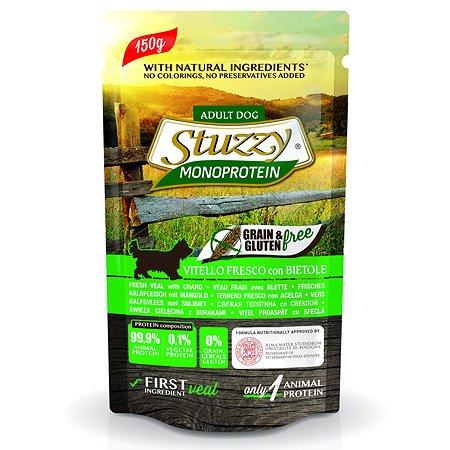 Корм для собак Stuzzy Monoprotein телятина со свеклой консервированный150г
