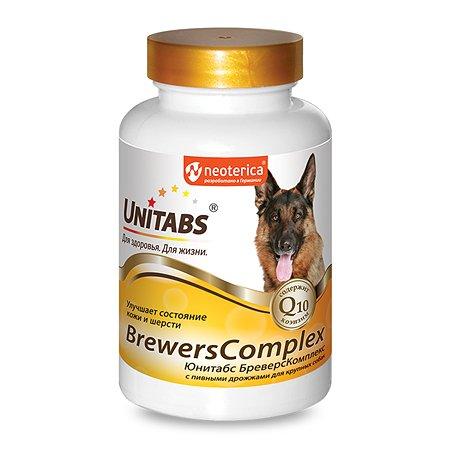 Витамины для собак Unitabs Brewers Complex крупных пород с пивными дрожжами и Q10 100таблеток