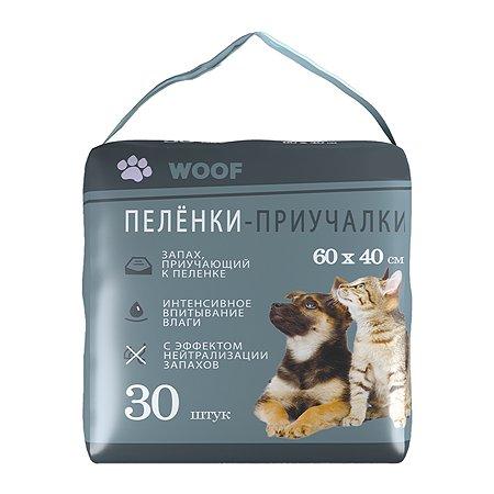 Пеленки для животных Woof с приучающим запахом Woof