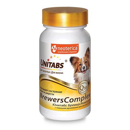Витамины для собак Unitabs Brewers Complex мелких пород с пивными дрожжами и Q10 100таблеток