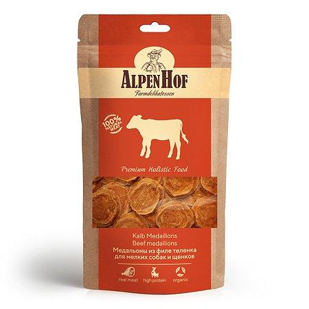 Лакомства для щенков и собак AlpenHof мелких пород Медальоны из теленка 50г