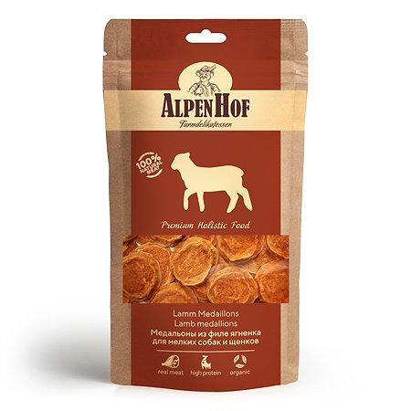 Лакомства для щенков и собак AlpenHof мелких пород Медальоны из ягненка 50г