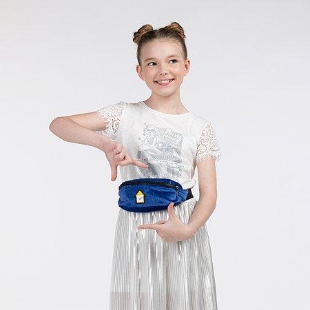 Поясная сумка Smena синяя