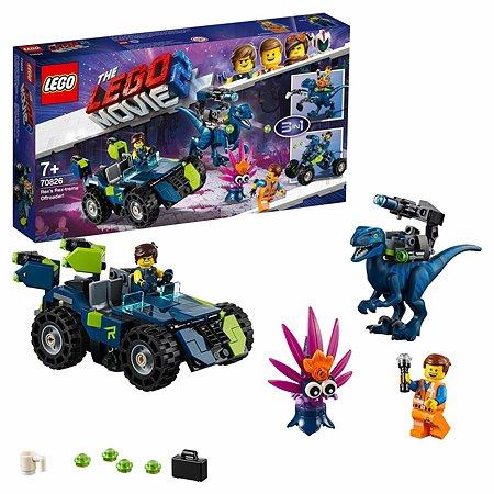 Конструктор LEGO Movie Рэкстремальный внедорожник Рэкса 70826