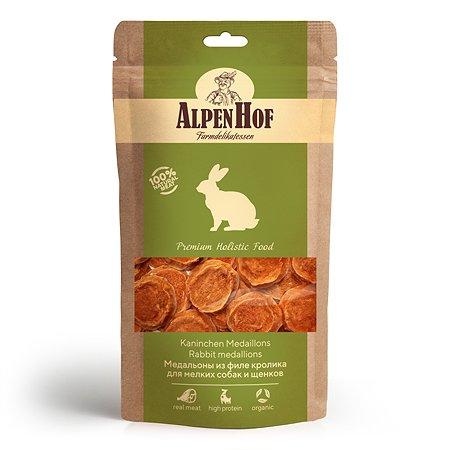 Лакомства для щенков и собак AlpenHof мелких пород Медальоны из кролика 50г