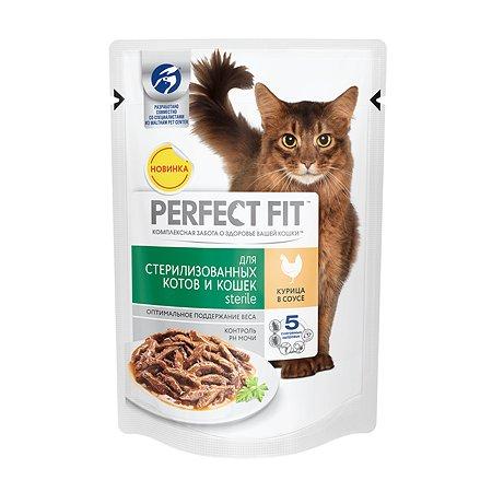 Корм влажный для кошек PerfectFit 85г с курицей стерилизованных пауч
