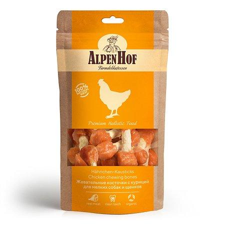 Лакомства для щенков и собак AlpenHof мелких пород Жевательные косточки с курицей 50г