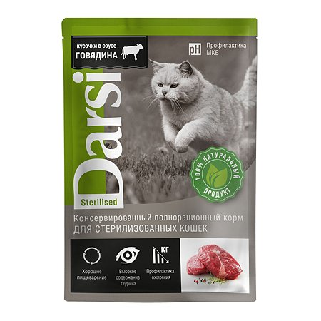 Корм для кошек Darsi стерилизованных говядина пауч 85г