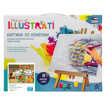 Набор для рисования Attivio Картина по номерам Мышки новогодние DM011