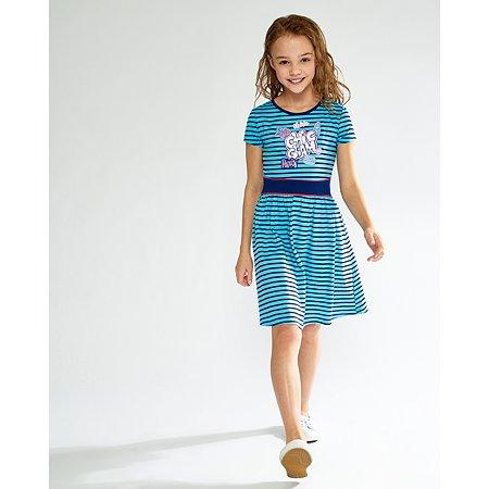 Платье Futurino голубое