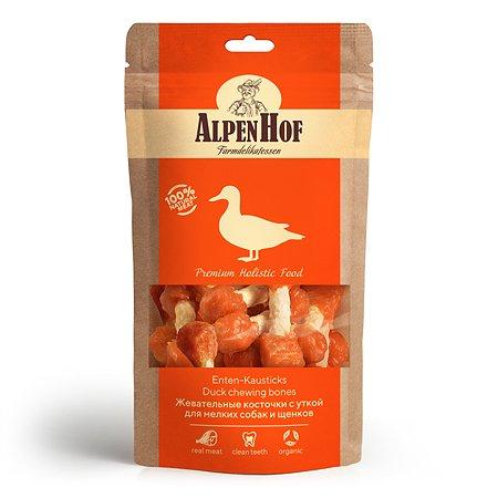 Лакомства для щенков и собак AlpenHof мелких пород Жевательные косточки с уткой 50г