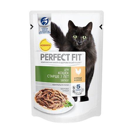 Корм влажный для кошек PerfectFit 85г с курицей пожилых пауч
