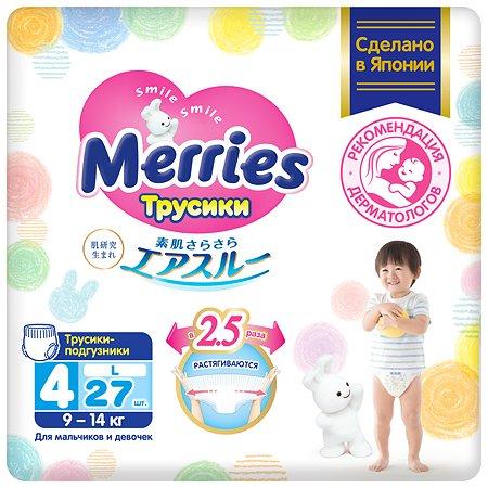 Подгузники-трусики Merries L 9-14кг 27шт