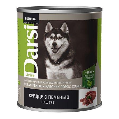 Корм для собак Darsi активных сердце с печенью консервированный 850г