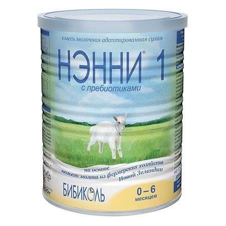 Молочная смесь Бибиколь 1 с пребиотиками на основе козьего молока 400 г с 0-6 мес