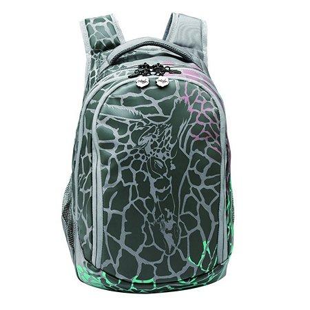 Рюкзак Grizzly (светло-серый)