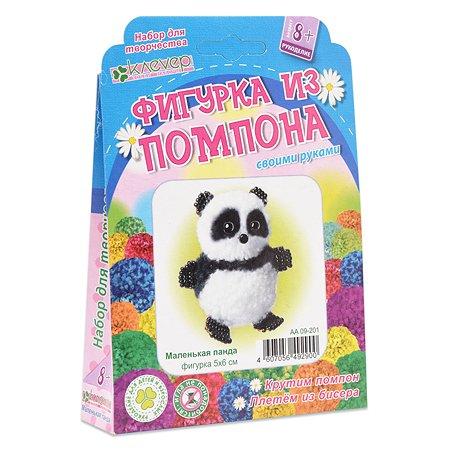 Набор для изготовления украшений КЛЕVЕР брелок Маленькая панда
