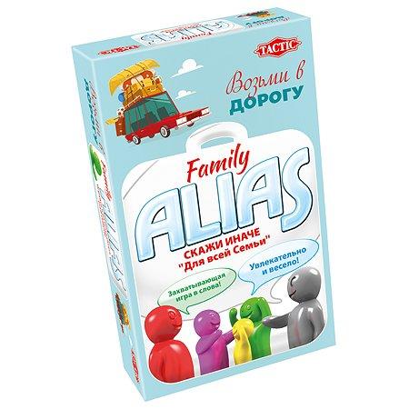 Игра Tactic Games Скажи Иначе для всей семьи