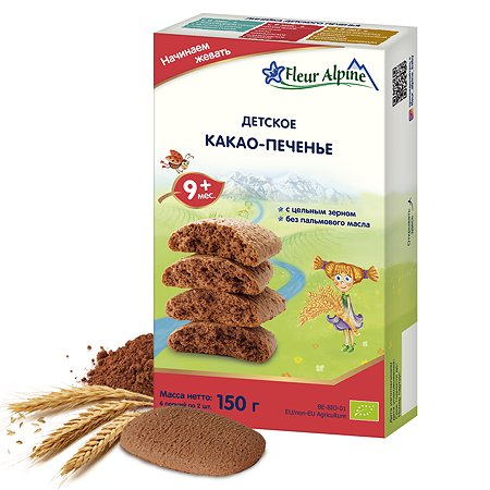 Печенье Fleur Alpine Органик какао 150г с 9месяцев