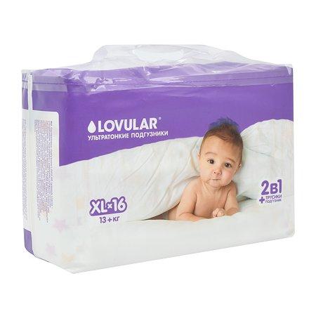 Подгузники детские LOVULAR 13+ 16шт