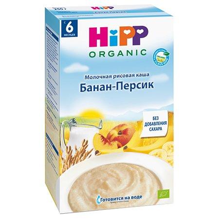 Каша Hipp молочная рисовая банан-персик 250г с 6месяцев