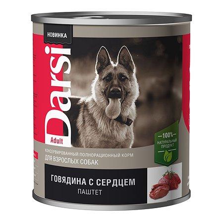 Корм для собак Darsi говядина с сердцем консервированный 850г