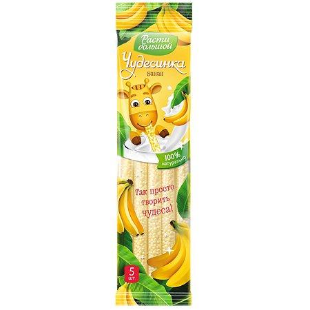 Трубочка для молока Расти Большой ЧУДЕСИНКА (банан 30г)