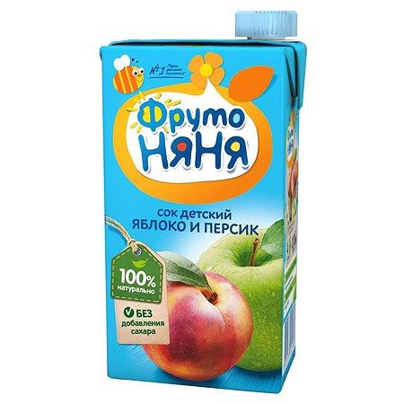 Сок ФрутоНяня из яблок и персиков 0,5 л от 3 лет