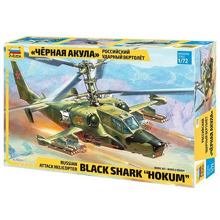 Модель для сборки Звезда Вертолет Ка-50 Черная акула