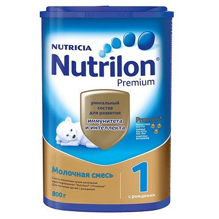 Смесь молочная Nutrilon 1 Premium 800г с 0 месяцев